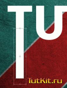 Ретро-Грандж постер