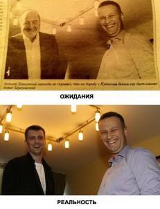 10 самых позорных Photoshop-ляпов в политике